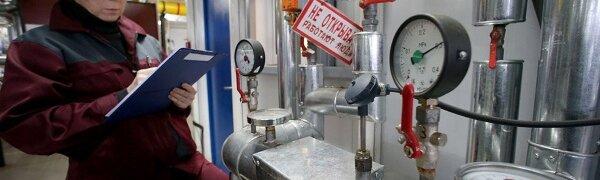 Техническая экспертиза отопления