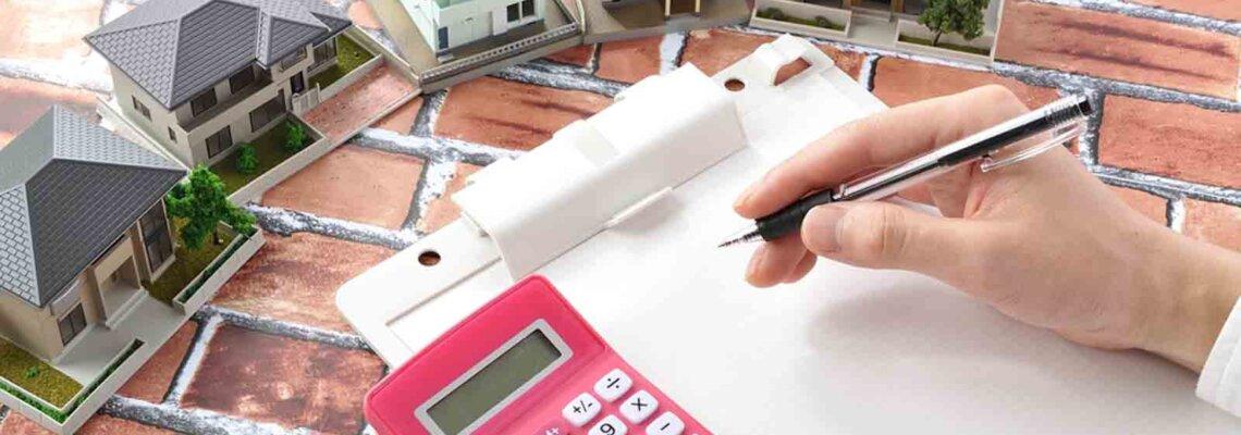 Власти государства решили усовершенствовать систему кадастровой оценки