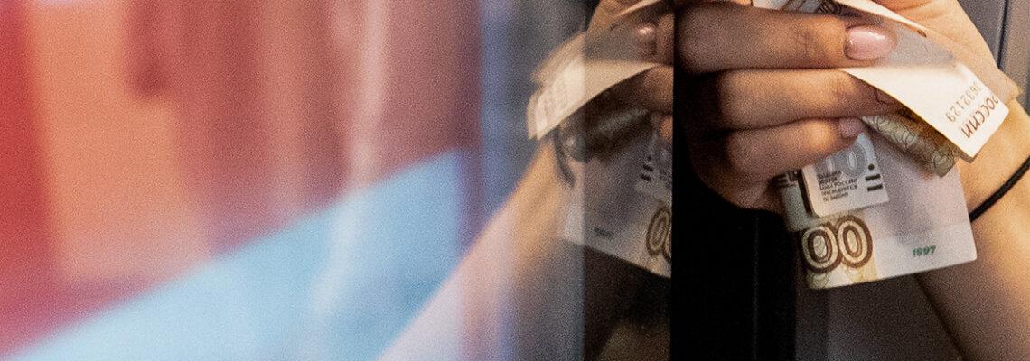 Стагнация реальных доходов граждан РФ сдерживает рост арендной платы